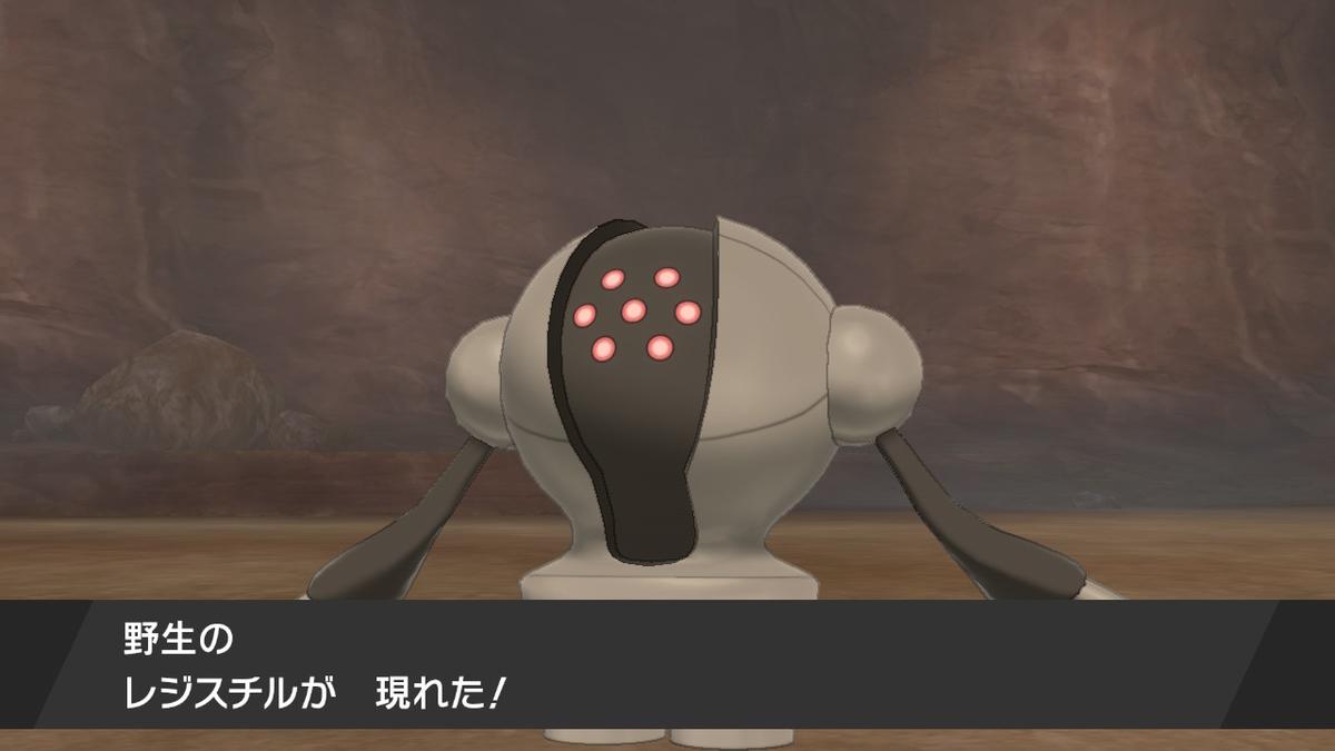 f:id:hoshi_dachi3:20201031163033j:plain