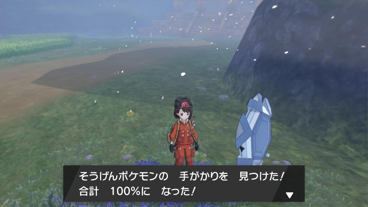 f:id:hoshi_dachi3:20201031163218j:plain