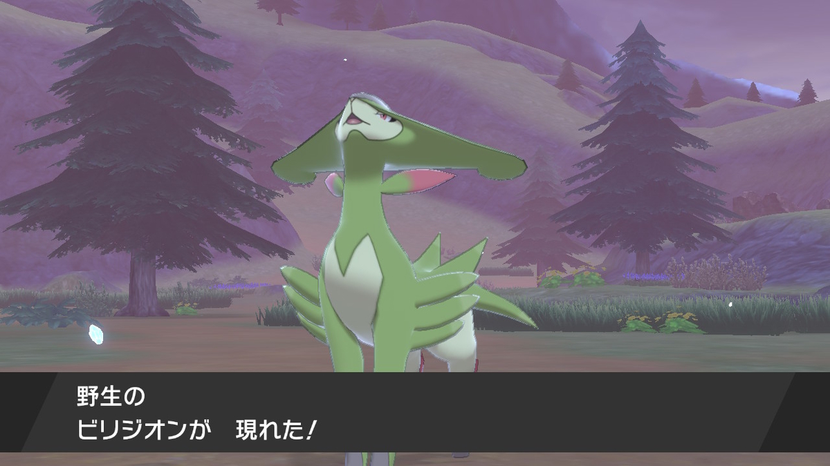 f:id:hoshi_dachi3:20201031163250j:plain