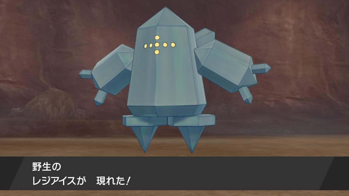 f:id:hoshi_dachi3:20201031163631j:plain