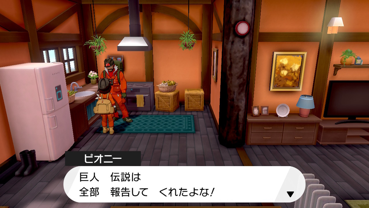 f:id:hoshi_dachi3:20201031164109j:plain