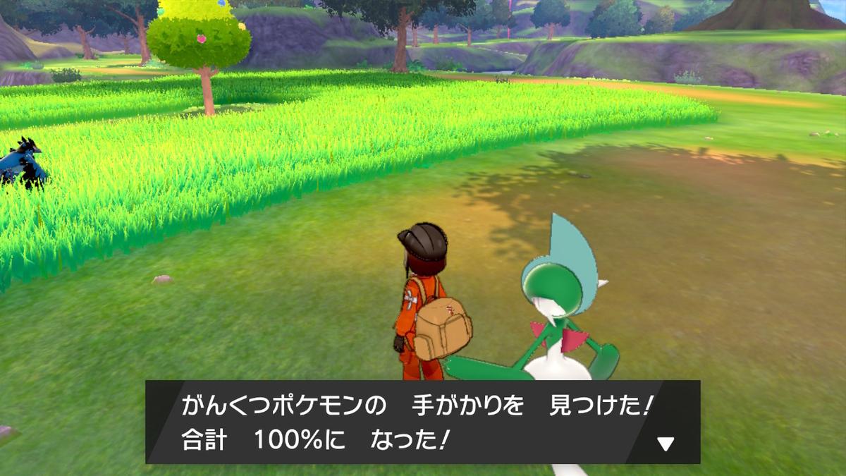 f:id:hoshi_dachi3:20201031164245j:plain