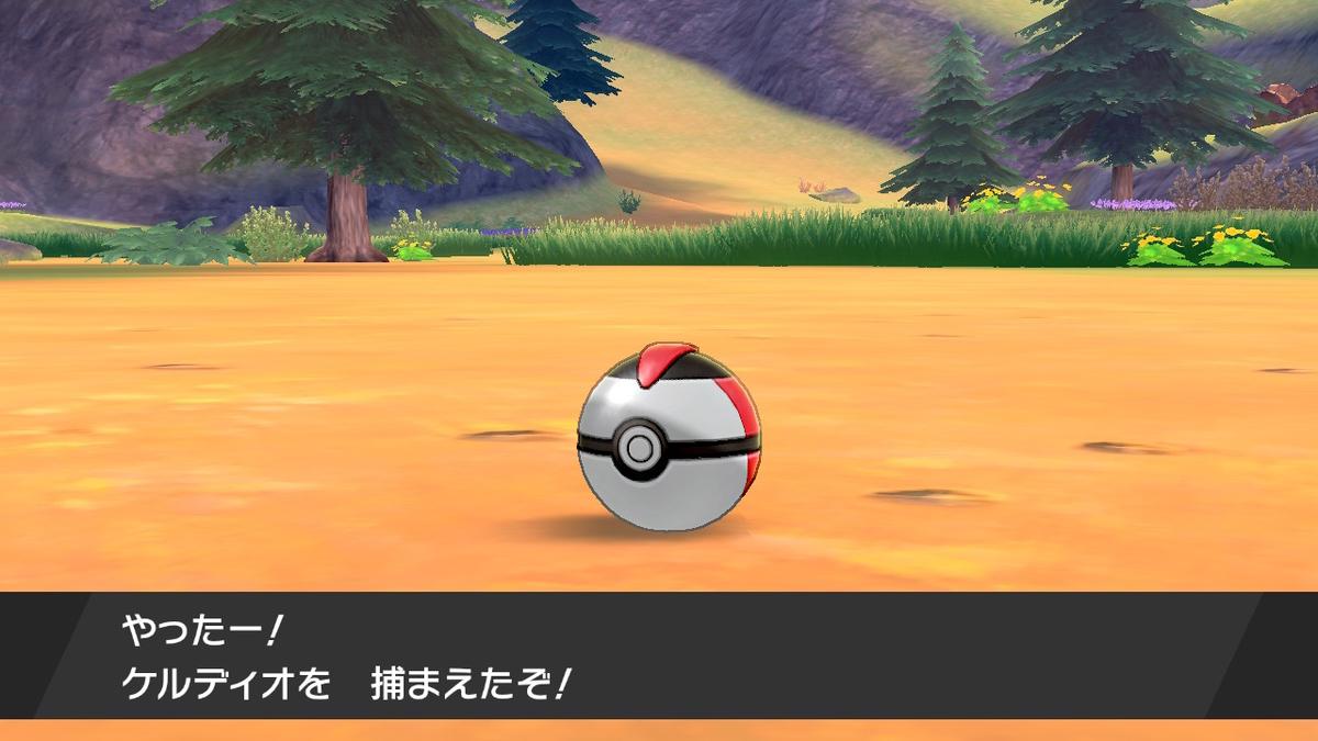 f:id:hoshi_dachi3:20201031164622j:plain
