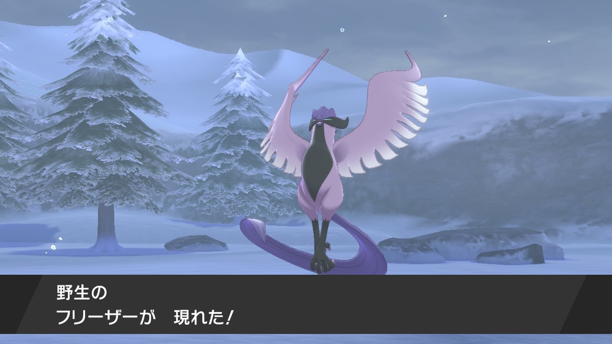 f:id:hoshi_dachi3:20201031165015j:plain