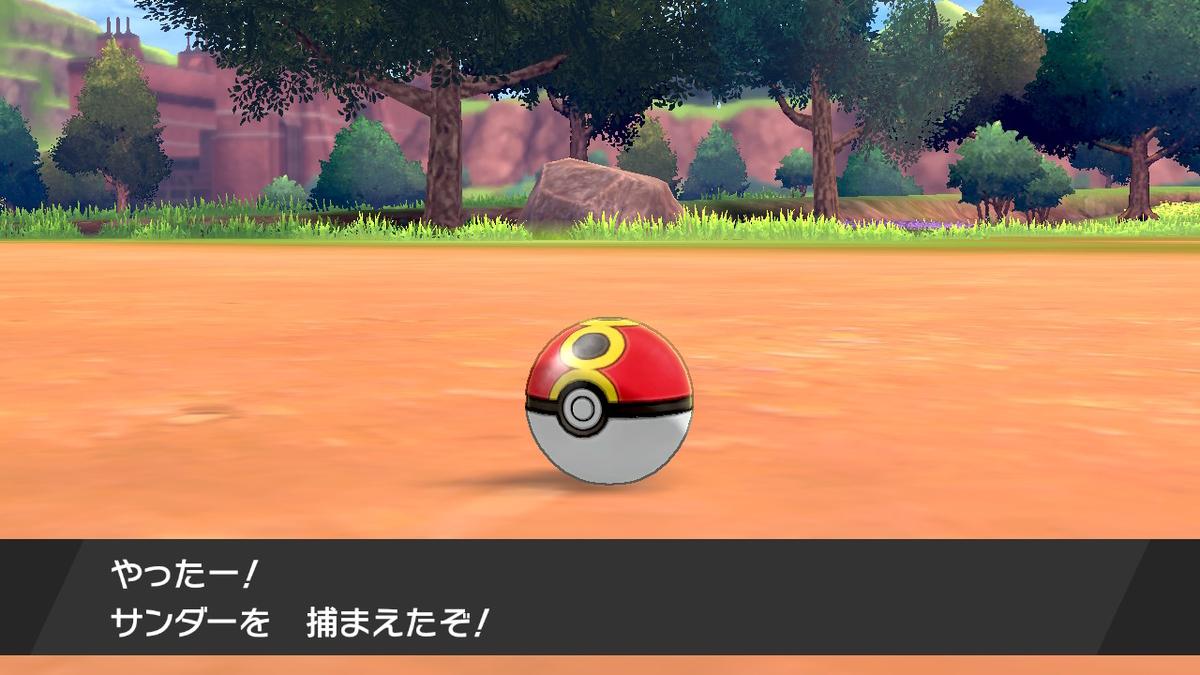 f:id:hoshi_dachi3:20201031165309j:plain