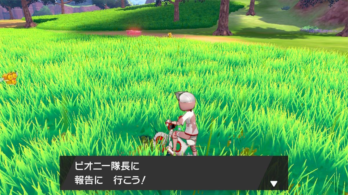 f:id:hoshi_dachi3:20201031165344j:plain