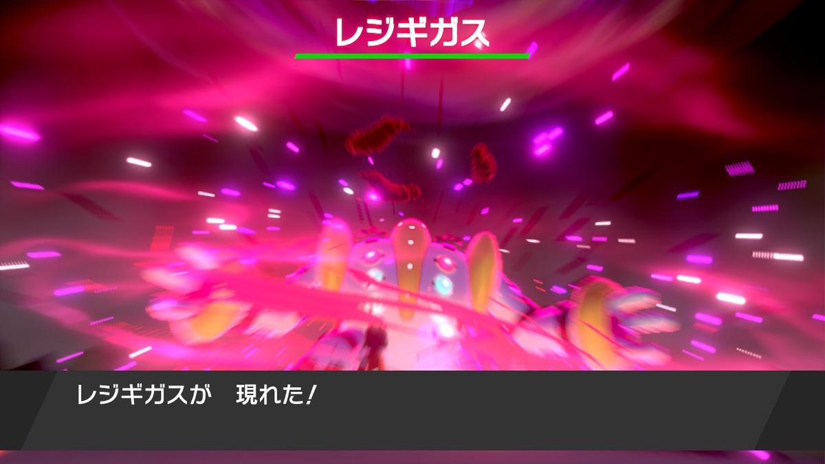 f:id:hoshi_dachi3:20201031165459j:plain