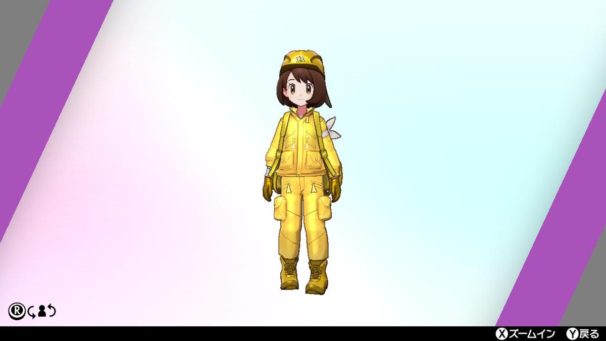 f:id:hoshi_dachi3:20201031170309j:plain
