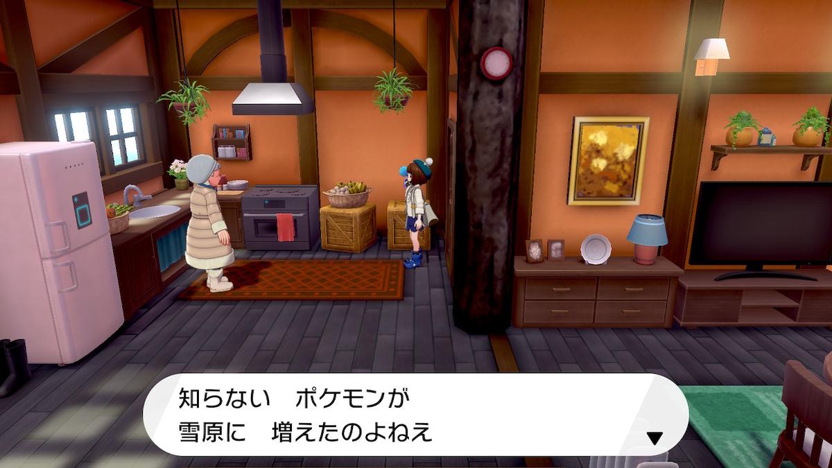 f:id:hoshi_dachi3:20201031171431j:plain