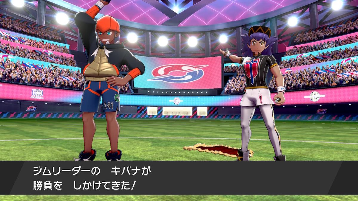 f:id:hoshi_dachi3:20201031173016j:plain
