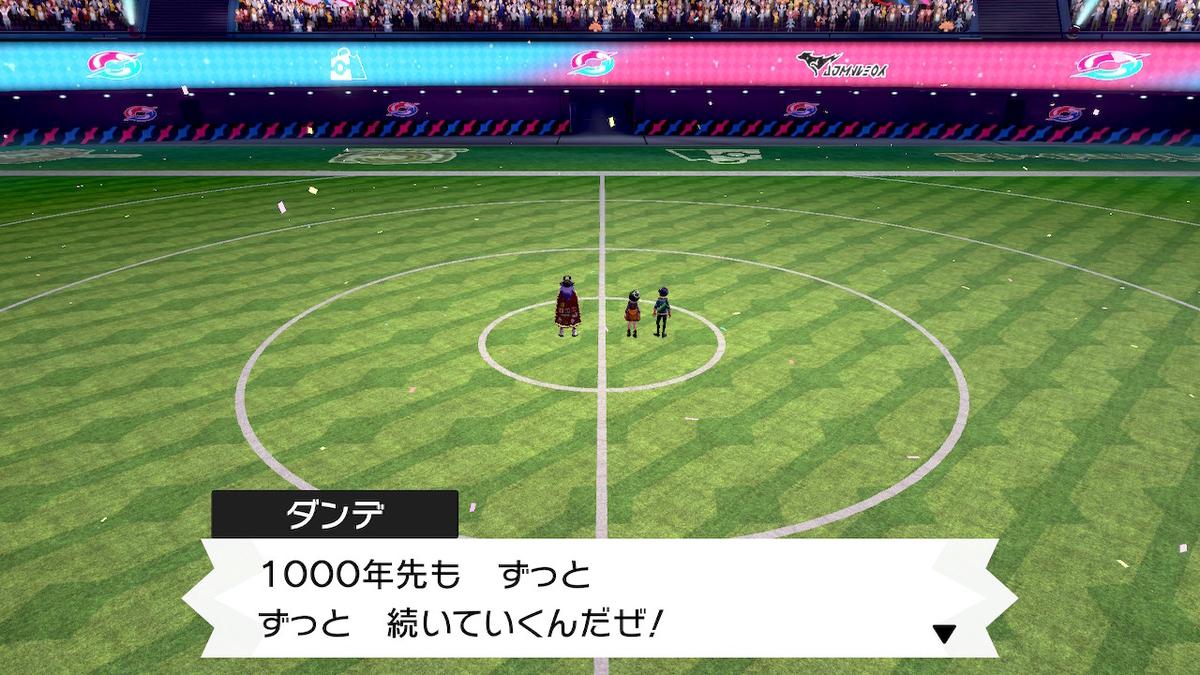 f:id:hoshi_dachi3:20201031173238j:plain