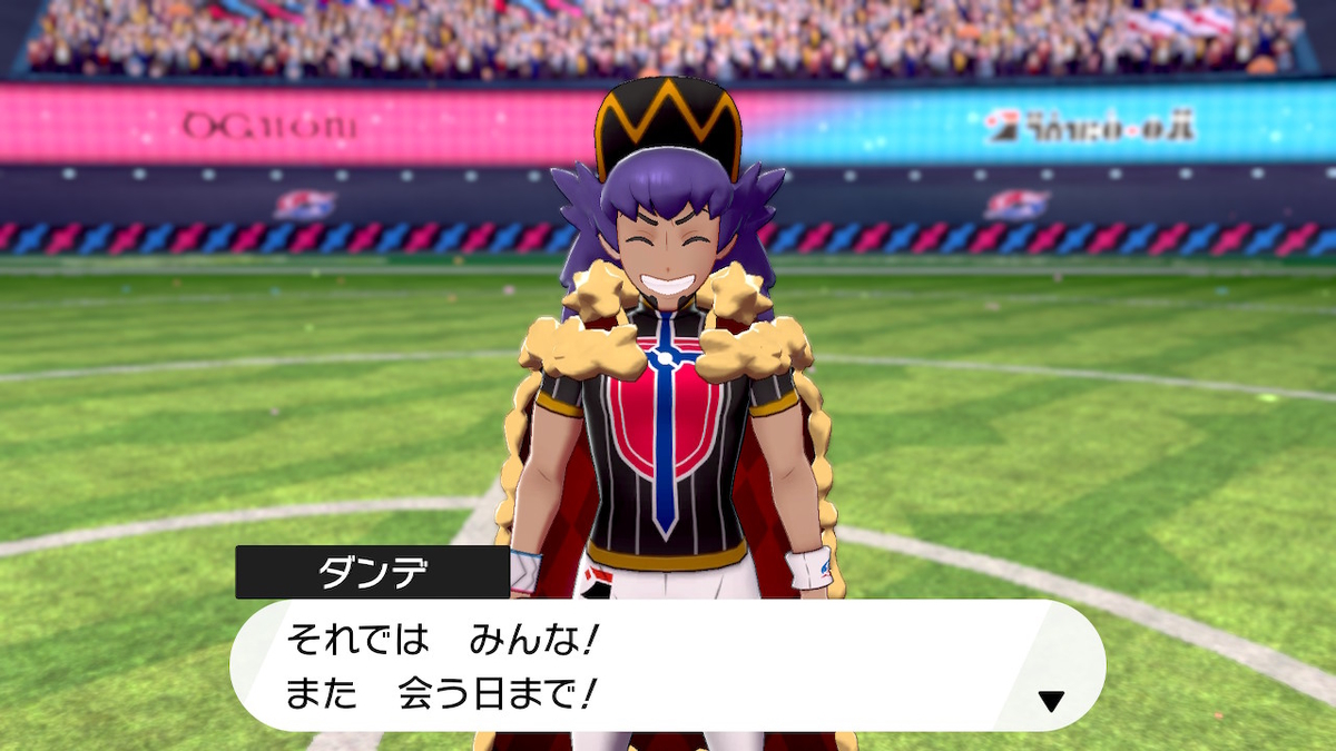 f:id:hoshi_dachi3:20201101150925j:plain