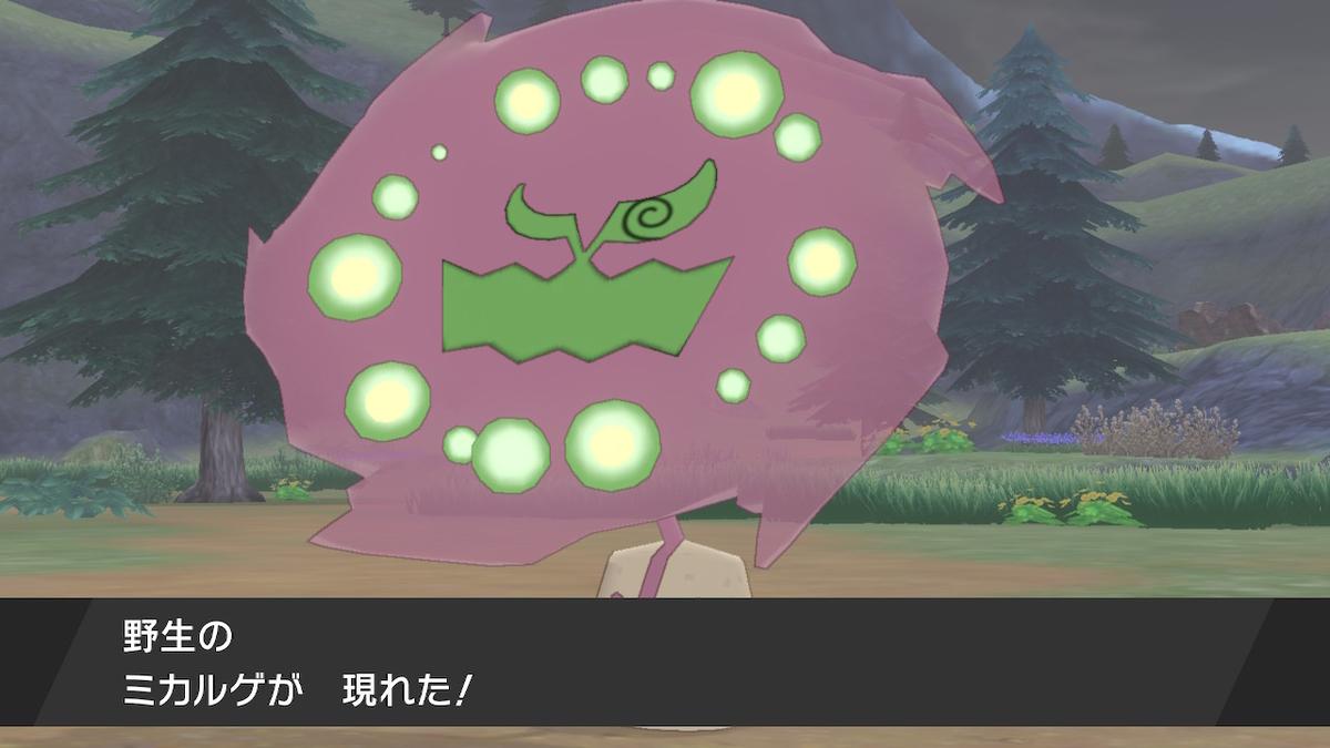 f:id:hoshi_dachi3:20201101151314j:plain