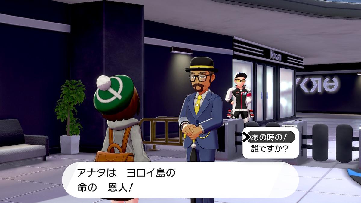f:id:hoshi_dachi3:20201101151433j:plain