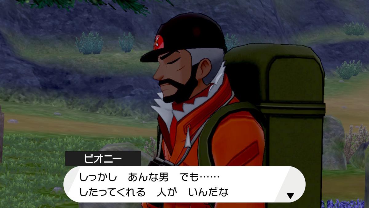 f:id:hoshi_dachi3:20201101152536j:plain