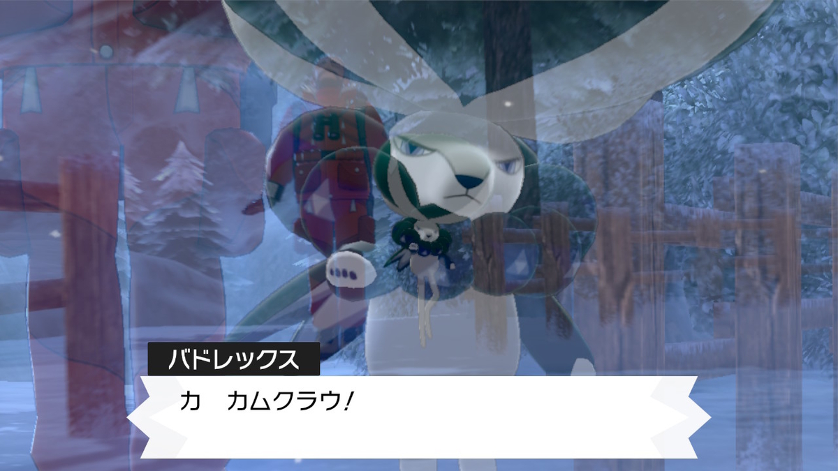 f:id:hoshi_dachi3:20201101155940j:plain