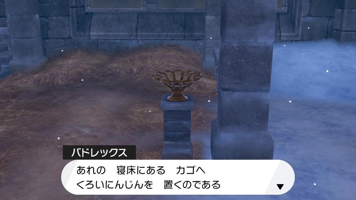 f:id:hoshi_dachi3:20201101160251j:plain