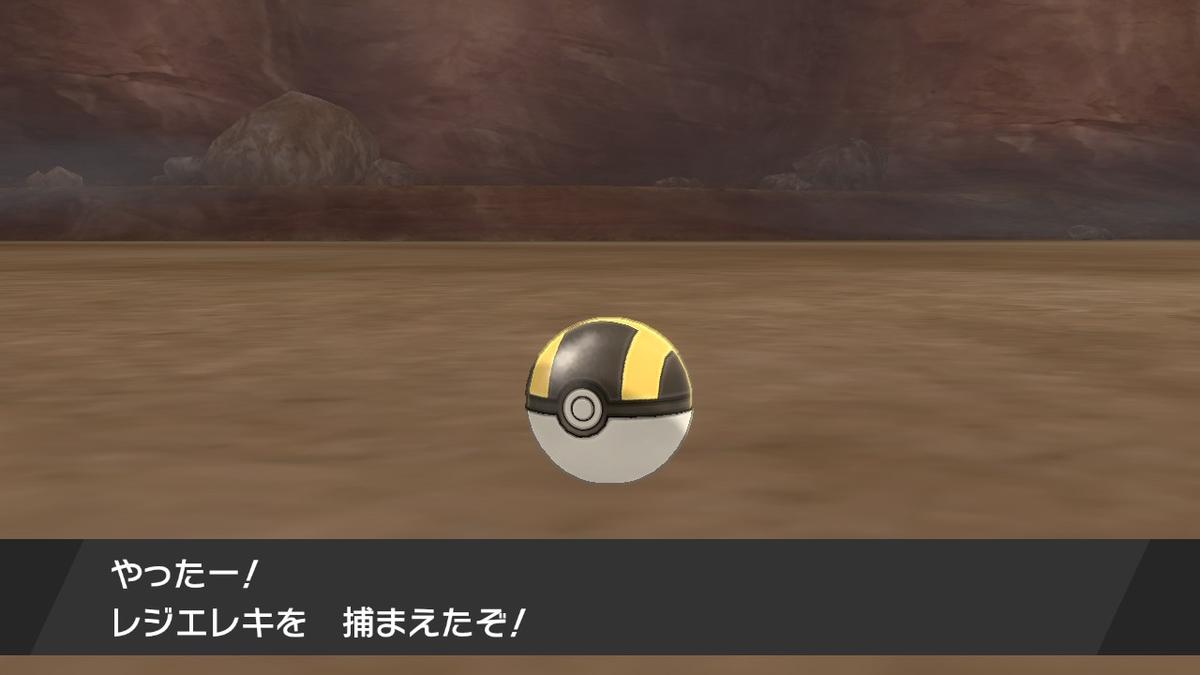 f:id:hoshi_dachi3:20201101161503j:plain