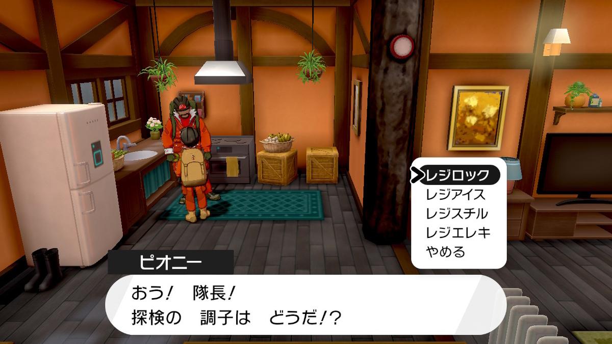 f:id:hoshi_dachi3:20201101161530j:plain