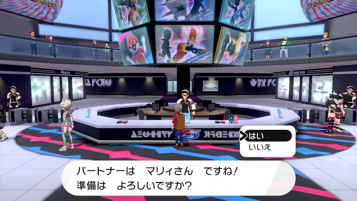 f:id:hoshi_dachi3:20201101162435j:plain