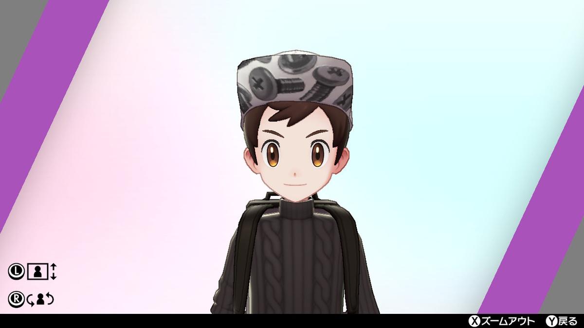 f:id:hoshi_dachi3:20201101163011j:plain