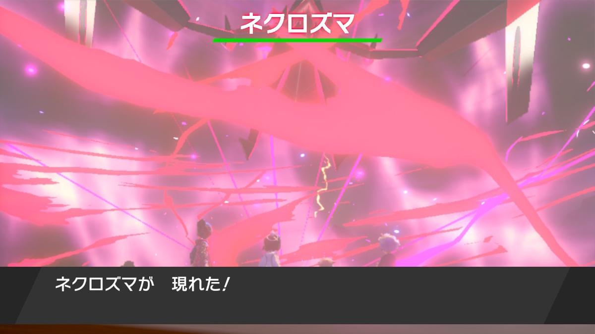f:id:hoshi_dachi3:20201108085313j:plain