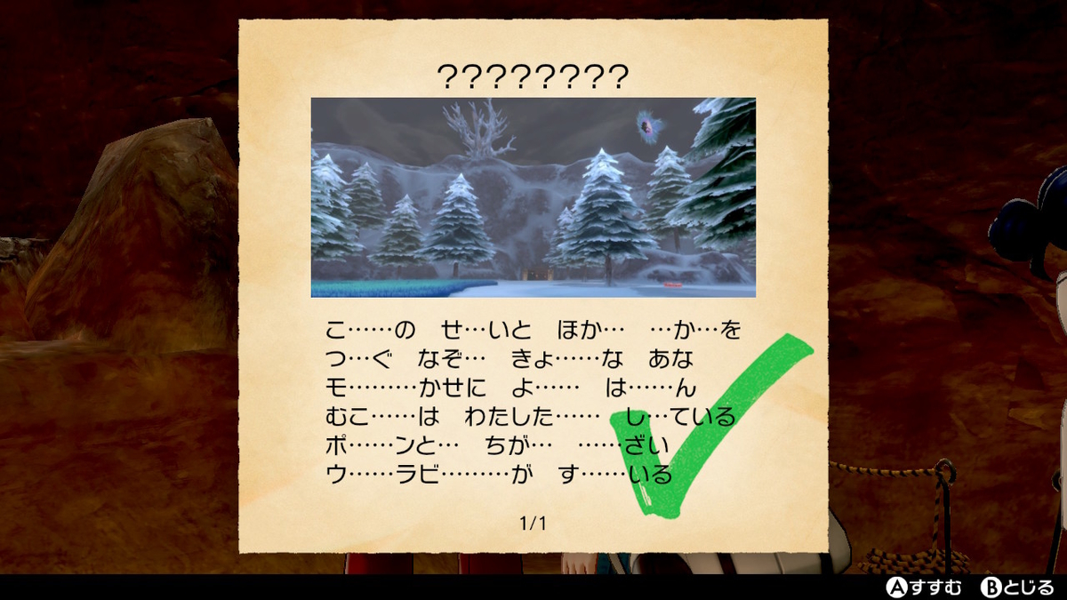 f:id:hoshi_dachi3:20201108085646j:plain