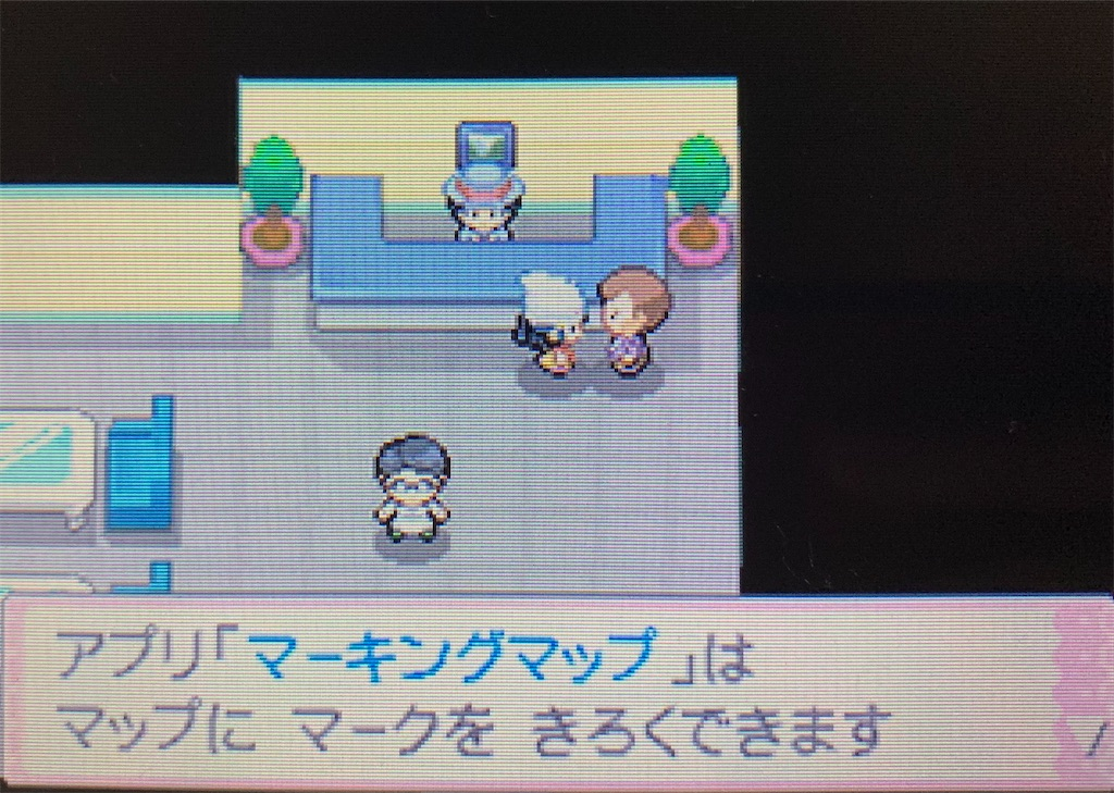 f:id:hoshi_dachi3:20201114145317j:image
