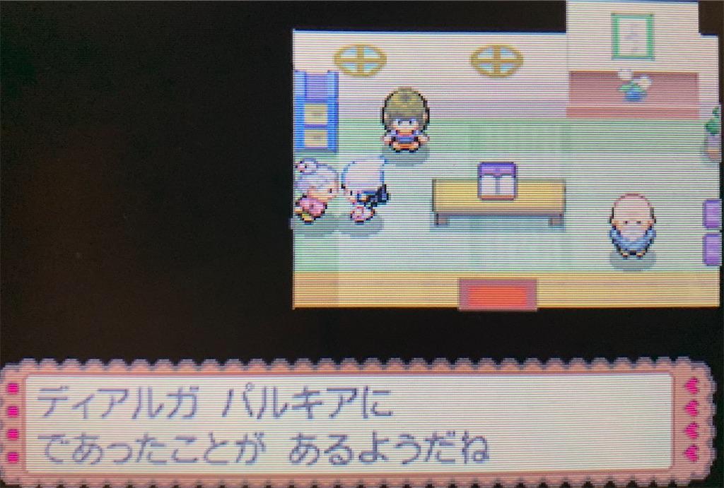 f:id:hoshi_dachi3:20201114145324j:image