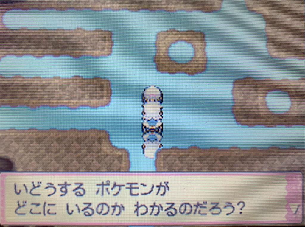 f:id:hoshi_dachi3:20201114145339j:image