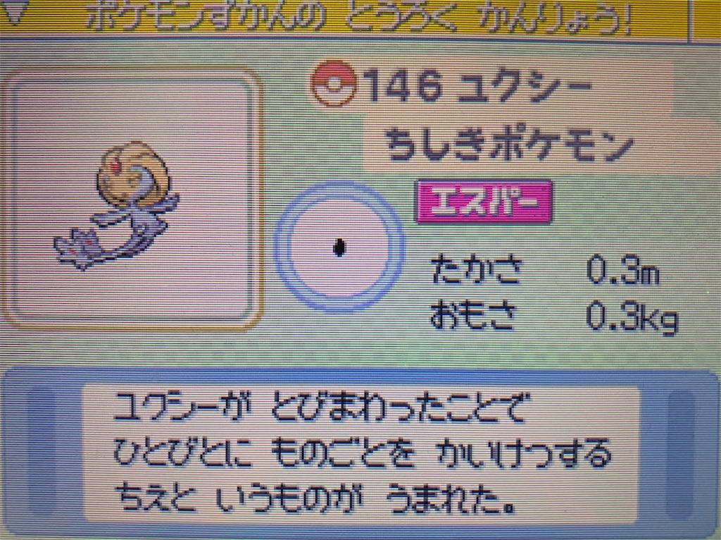 f:id:hoshi_dachi3:20201114145944j:image
