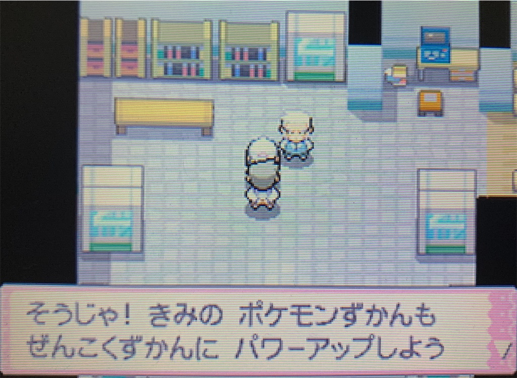 f:id:hoshi_dachi3:20201114152805j:image
