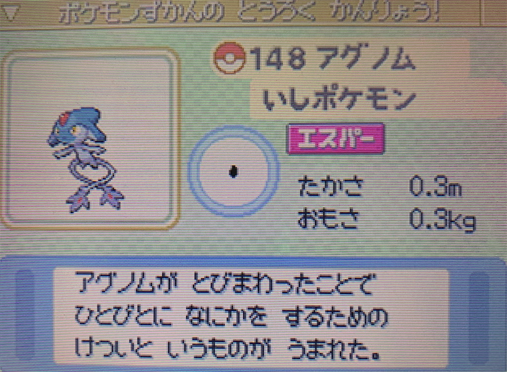 f:id:hoshi_dachi3:20201114153531j:image