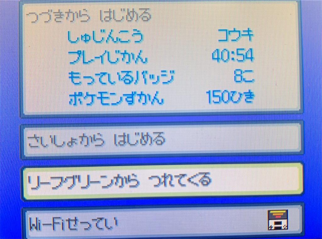 f:id:hoshi_dachi3:20201114155730j:image