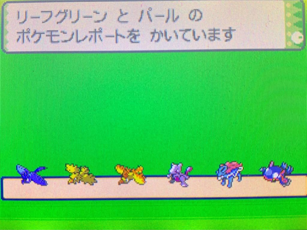 f:id:hoshi_dachi3:20201114155841j:image