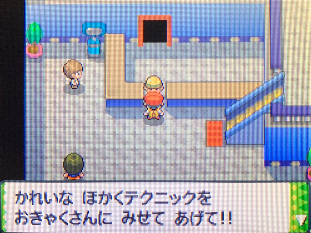 f:id:hoshi_dachi3:20201114155914j:image