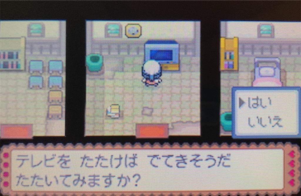 f:id:hoshi_dachi3:20201114223021j:image