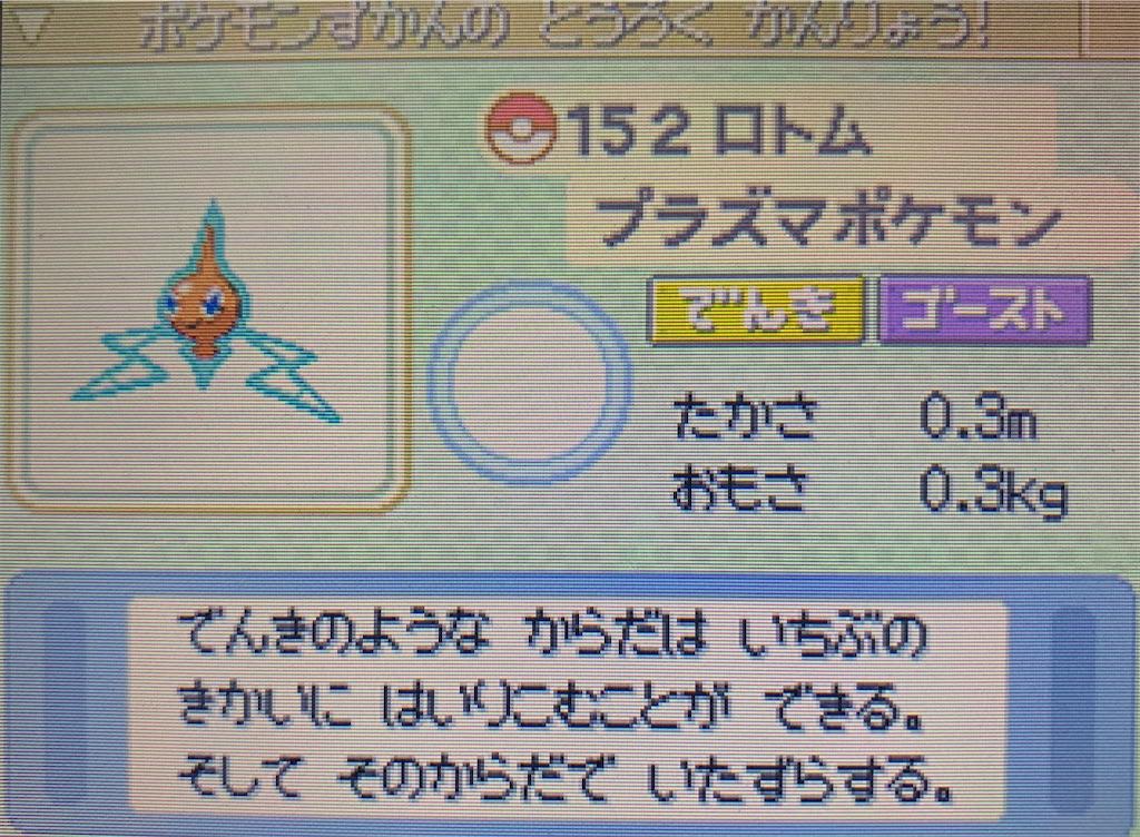 f:id:hoshi_dachi3:20201114223104j:image