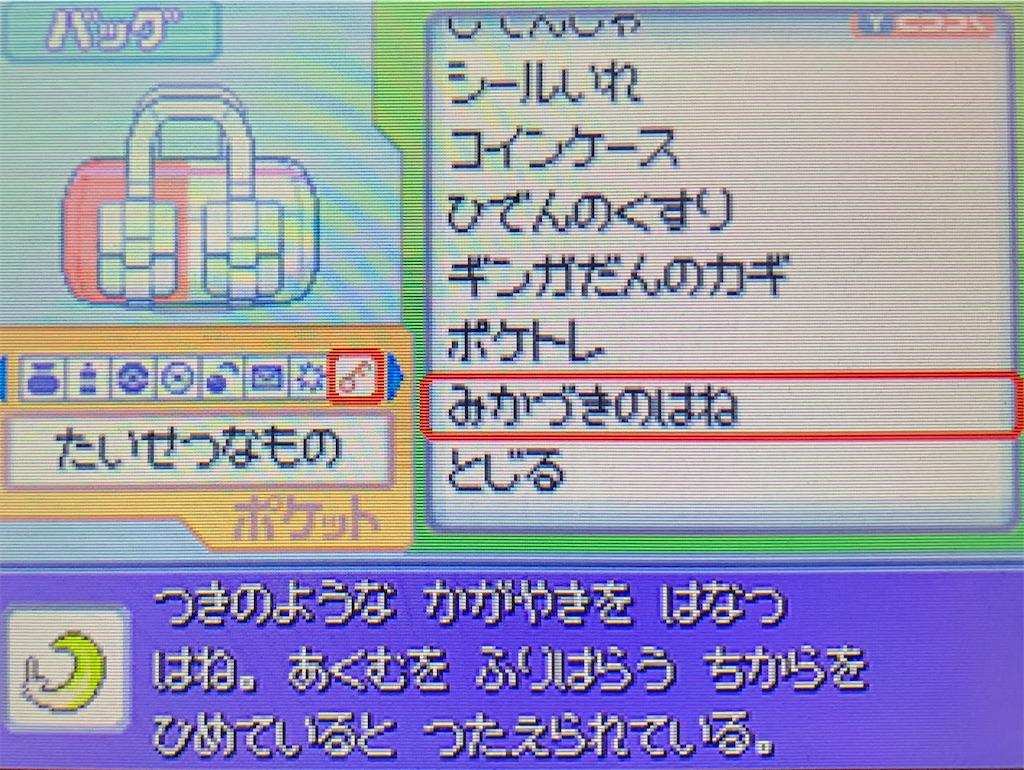 f:id:hoshi_dachi3:20201115122727j:image