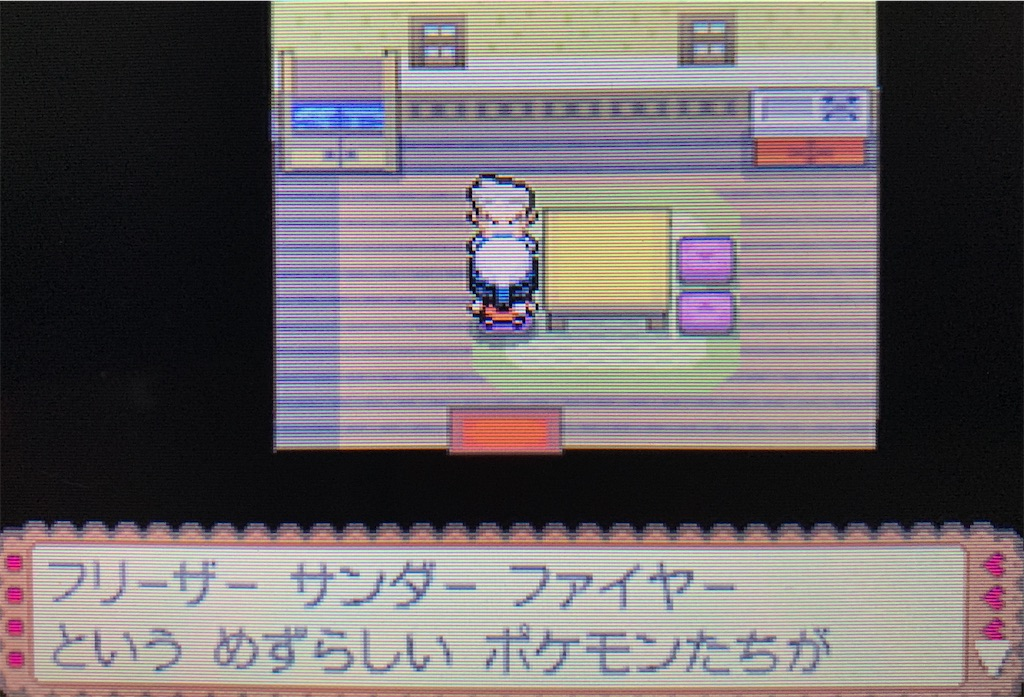 f:id:hoshi_dachi3:20201115122845j:image