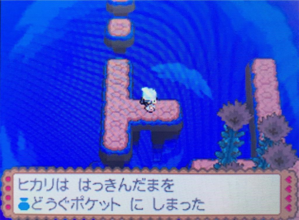 f:id:hoshi_dachi3:20201115122852j:image