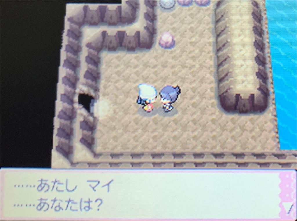 f:id:hoshi_dachi3:20201115165812j:image