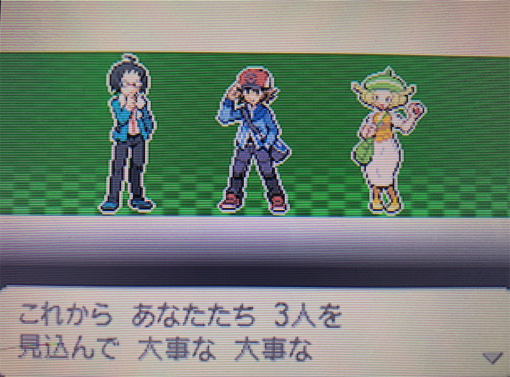 f:id:hoshi_dachi3:20201115215814j:image