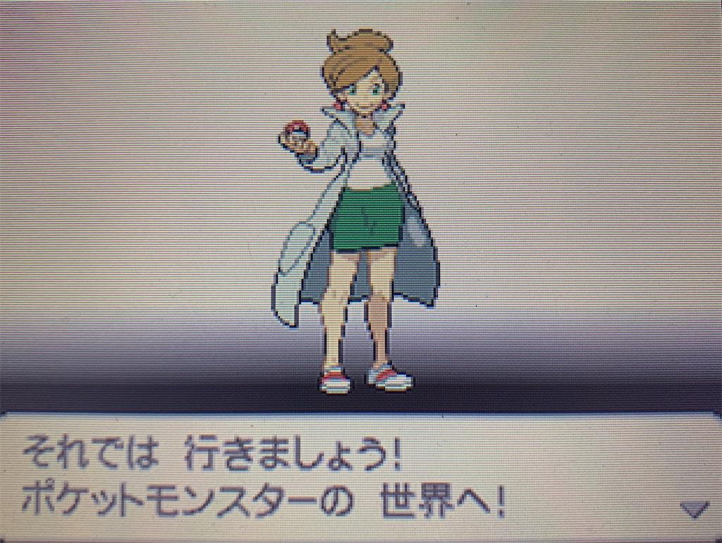 f:id:hoshi_dachi3:20201115215817j:image