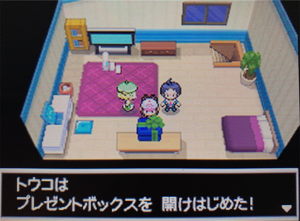 f:id:hoshi_dachi3:20201115215826j:image