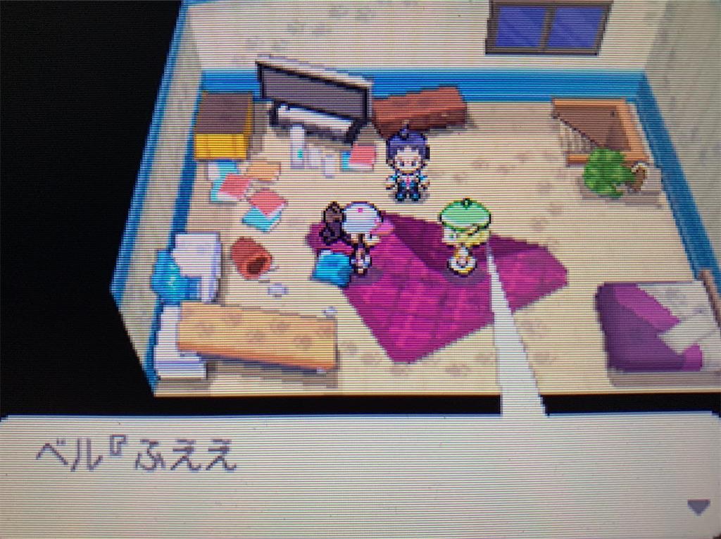 f:id:hoshi_dachi3:20201115215839j:image