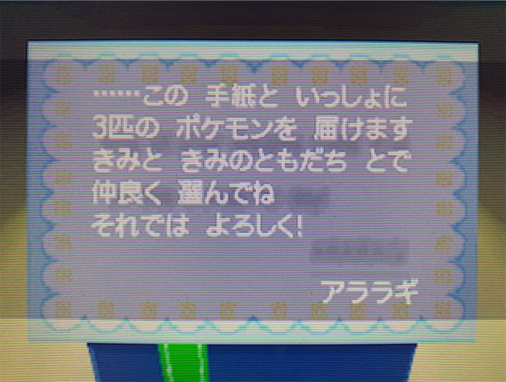 f:id:hoshi_dachi3:20201115215859j:image
