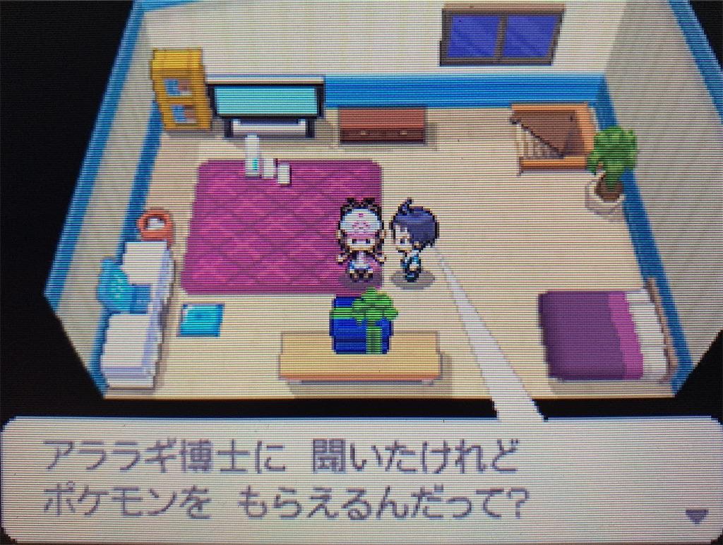 f:id:hoshi_dachi3:20201115215940j:image