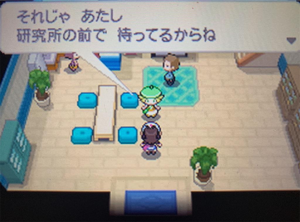 f:id:hoshi_dachi3:20201123173159j:image