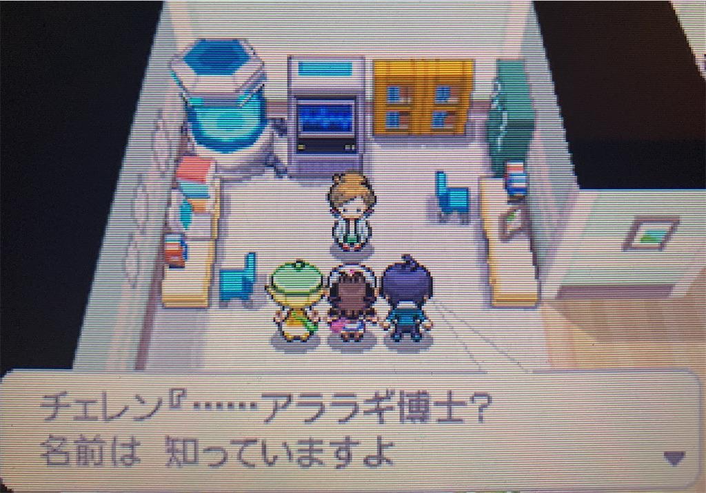 f:id:hoshi_dachi3:20201123173904j:image